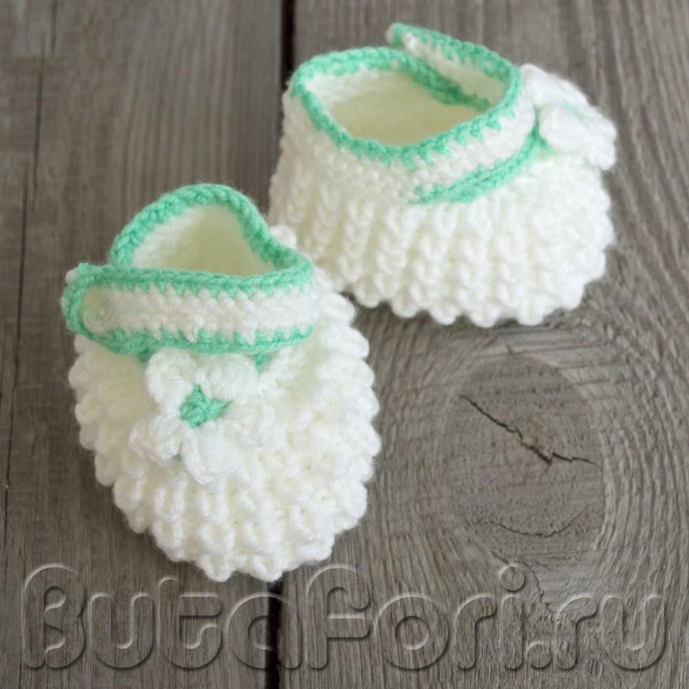 Детские пинетки Белые для фотосессии новорожденных купить за 460 руб. 8b4f089be10