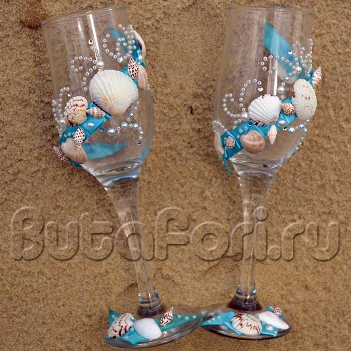 Свадебные бокалы Морская феерия
