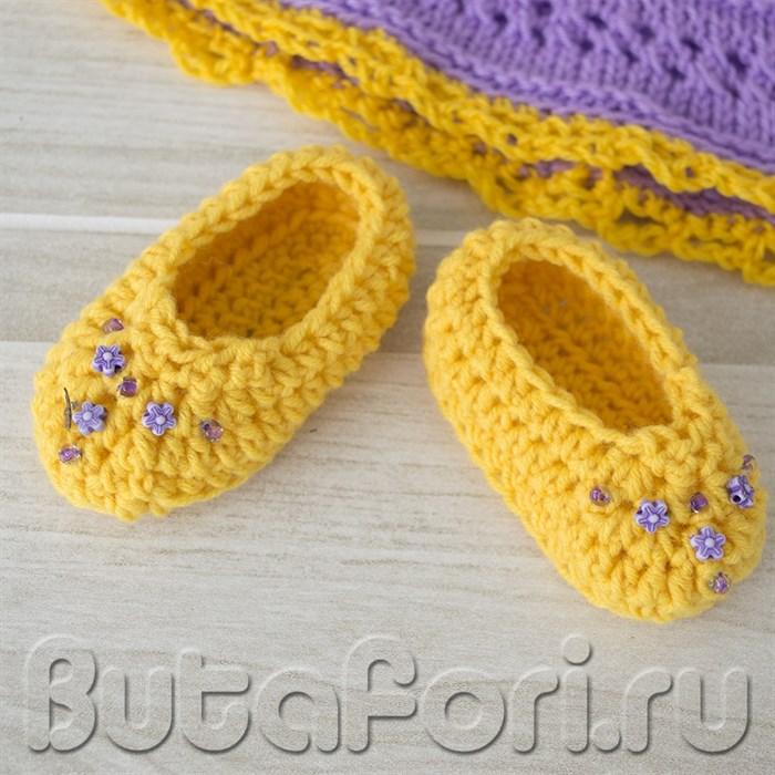 Вязаные туфельки Рапунцель