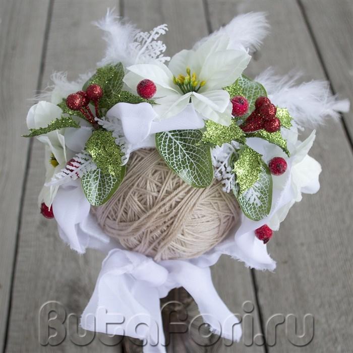 Рождественская шапочка Омела