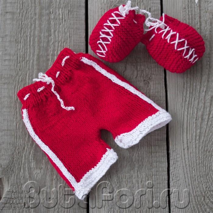 Костюмчик Боксера для фотосессии новорожденного