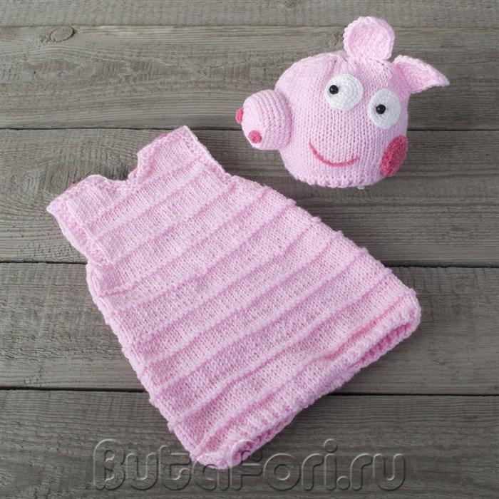 Костюмчик Свинки для фотосессии новорожденной