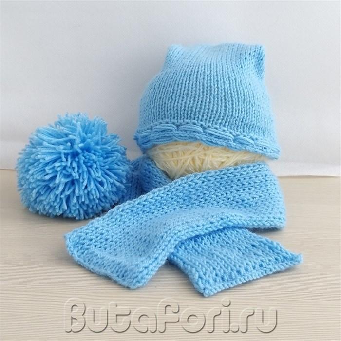 Комплект одежды голубого цвета для фотосессии