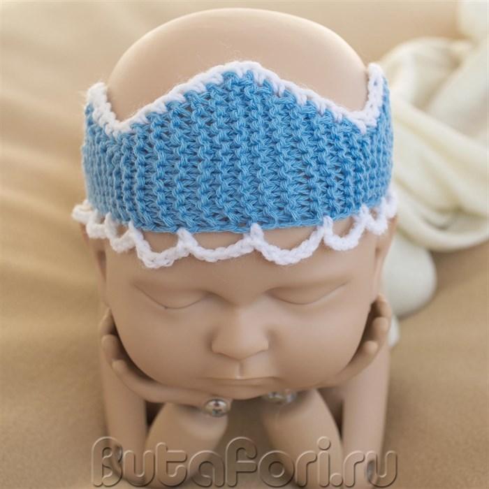 Голубая вязаная корона для новорожденного