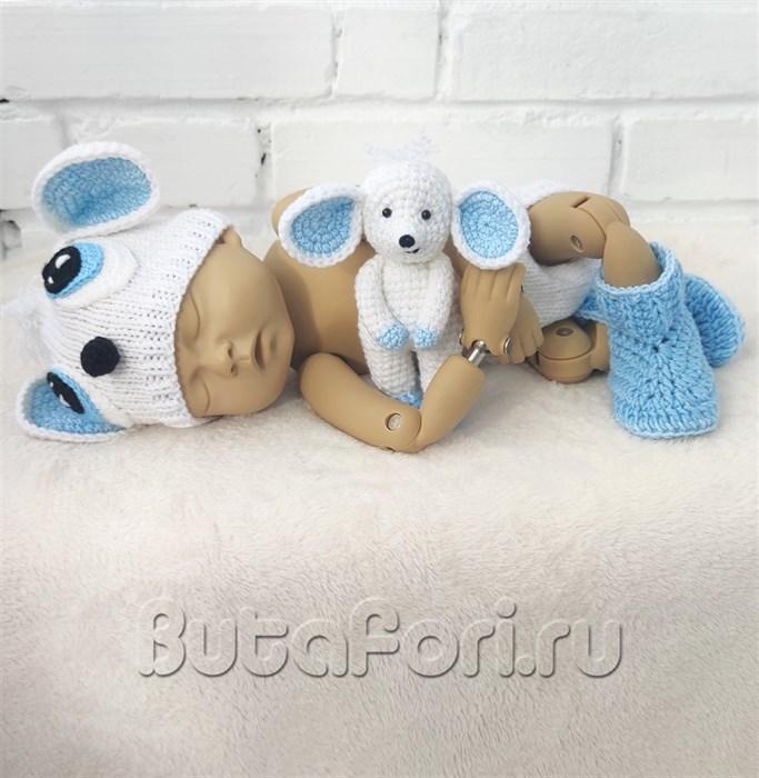 Комплект одежды Белого Мышонка для фотосессии