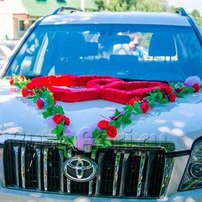 Сердца на капот свадебного автомобиля