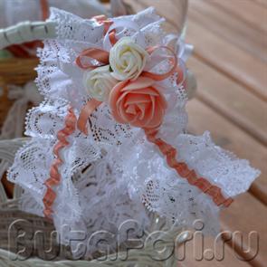 подвязка невесты персиковая