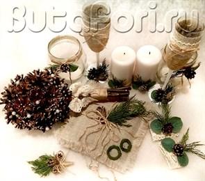 Набор Свадебных аксессуаров Ветра зимы