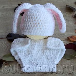 Костюм для фотосессии новорожденного Белый зайчик