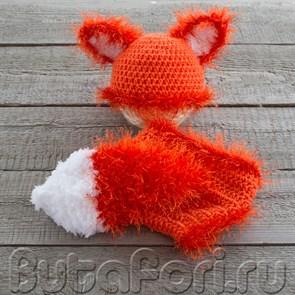 Одежда для фотосессии новорожденного - Лисичка