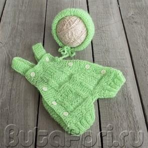 Зеленый костюмчик Горошинки