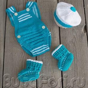 Вязаный костюмчик для новорожденного Юнга