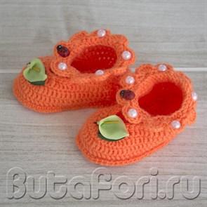Оранжевые вязаные пинетки для новорожденных