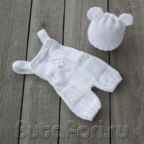 Вязаный костюм Белого медведя для новорожденного