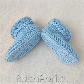 Голубые вязаные пинетки
