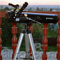 телескоп аренда в Пензе
